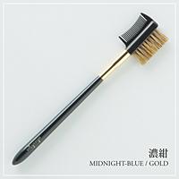 あかしや akashiya化粧筆  ハイグレードBGタイプ ブラッシュ&コーム H15-BG 6g【逸品館】