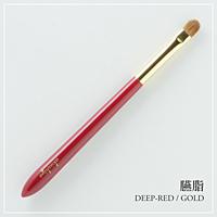 あかしや akashiya化粧筆  ハイグレードRGタイプ アイシャドウS H9-RG 7g【逸品館】