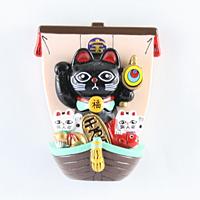 マグネット 宝船招き猫(黒)【返品・交換・キャンセル不可】【逸品館】
