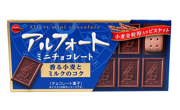 ブルボン アルフォート ミルクチョコ 12個【イージャパンモール】