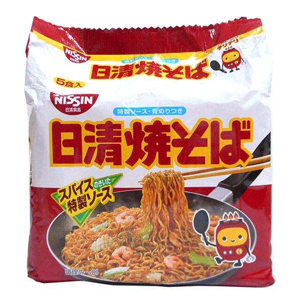 日清食品 焼そば 5食パック 【イージャパンモール】