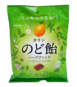 ロッテ のど飴 110g【イージャパンモール】