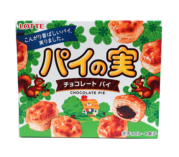 ロッテ パイの実 チョコレートパイ 73g【イージャパンモール】