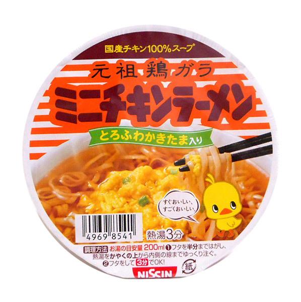 日清食品 チキンラーメン どんぶりミニ【イージャパンモール】
