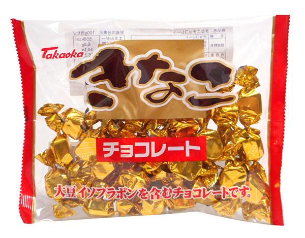 高岡食品工業(株) きなこチョコレート 165g【イージャパンモール】