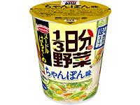 エースコック はるさめヌードル1/3日分の野菜 ちゃんぽん味43g ×6個【イージャパンモール】