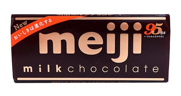 明治 ミルクチョコレート 50g【イージャパンモール】