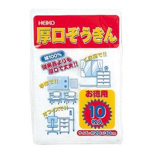 適切な価格 【キャッシュレス5%還元】H アツクチゾウキン 10マイイリ (30袋)【イージャパンモール】, MY HONEY 4b27e70c