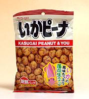 春日井製菓 Sいかピーナ85g【イージャパンモール】