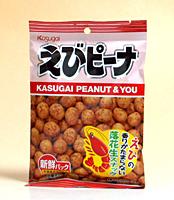 春日井製菓 Sえびピーナ 85g【イージャパンモール】