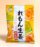 佐久間 れもん生姜のど飴 80g【イージャパンモール】