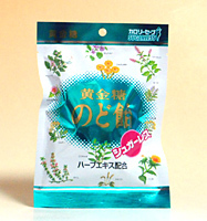 黄金糖 黄金糖のど飴 54g【イージャパンモール】