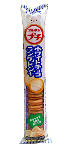 ブルボン プチホワイトチョコラングドシャ 47g【イージャパンモール】