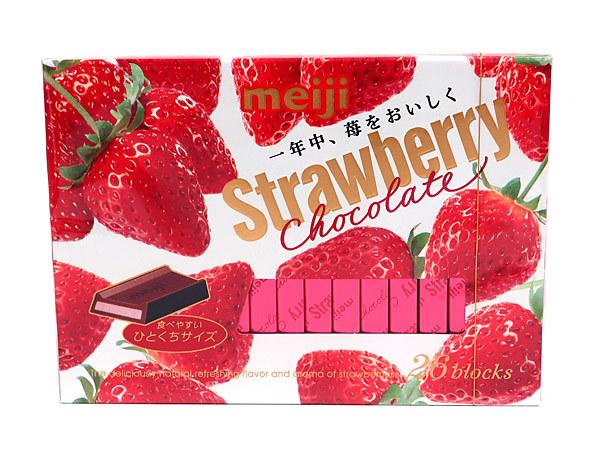 明治 ストロベリーチョコレートBOX26枚【イージャパンモール】