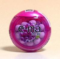 UHAピピン e-maのど飴容器グレープ33g【イージャパンモール】