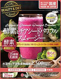 ミナミヘルシーフーズ 酵素とチアシードパワフルスムージー【イージャパンモール】