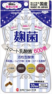 麹菌 60カプセル【イージャパンモール】