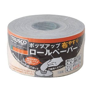 ホットセール 【キャッシュレス5%還元】TRUSCO ポップアップロールペーパー(布やすり)(幅93mm×37m巻) 1巻, 栄区 2cafca65