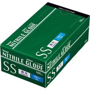 【保存版】 【キャッシュレス5%還元】川西工業 ニトリル ニトリル 使いきり極薄手袋 ブルー 粉付 ブルー SS SS 1セット(2000枚:100枚×20箱), DEPOS 2号館:0b06f1dd --- extremeti.com