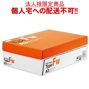 【送料無料】【A3サイズ】TANOSEE PPC Paper Type FW A3 500枚×3冊/箱【法人(会社・企業)様限定】【イージャパンモール】