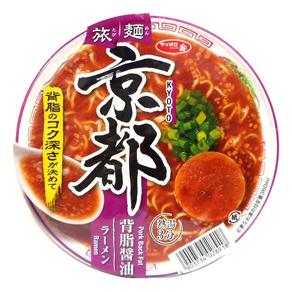 サンヨー食品旅麺 京都 背脂醤油ラーメン 87g【イージャパンモール】