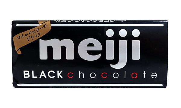 明治 ブラックチョコレート 50g【イージャパンモール】
