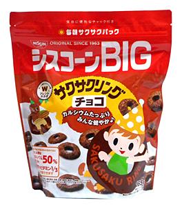 日清シスコ シスコーンBIGサクサクリングチョコ165g 【イージャパンモール】