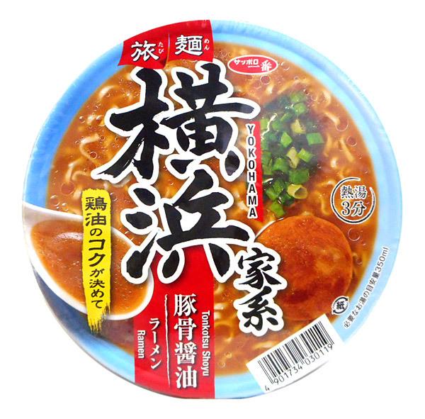 ★まとめ買い★ サンヨー食品 旅麺 横浜家系豚骨醤油ラーメン75g ×12個【イージャパンモール】