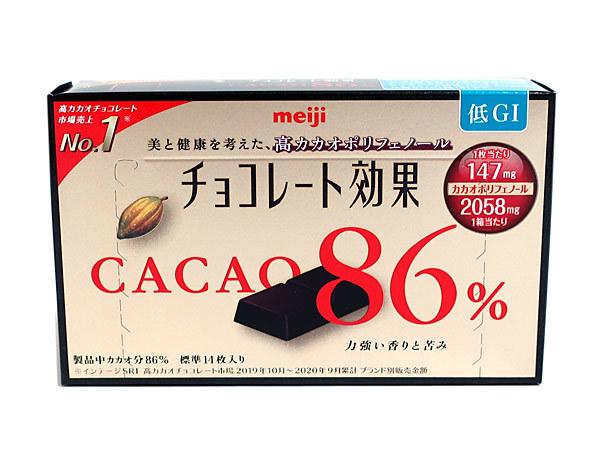 明治 チョコレート効果 カカオ86% BOX 70g【イージャパンモール】