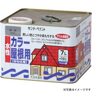 【2020春夏新作】 SP水性カラー屋根用 シンギングロ 7L #25033【イージャパンモール】, ゴジョウシ 880aab98