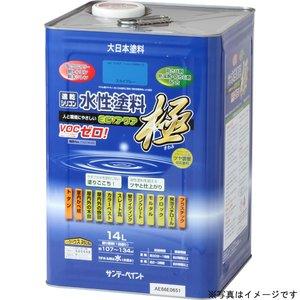 低価格の 【キャッシュレス5%還元】SP水性エコアクア チョコレート 14L #276509【イージャパンモール】, 最新発見 a2baac2e