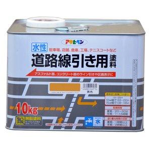 通販 【キャッシュレス5%還元】水性道路線引き用塗料 10? (黄色) 0【イージャパンモール】, shouei net shop:a4079b9c --- dpu.kalbarprov.go.id