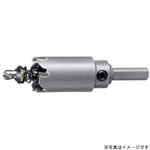 一番人気物 【キャッシュレス5%還元】SHP-70 超硬ロングホルソー SHP (セット品) SHP-70【イージャパンモール】, SLOW GAN:7928ea5f --- frmksale.biz
