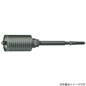 【即納】 HCB-130 ハンマーコアドリル HCB (ボディ) HCB-130【イージャパンモール】, こまき5金:dc8d32c2 --- ardhaapriyanto.com