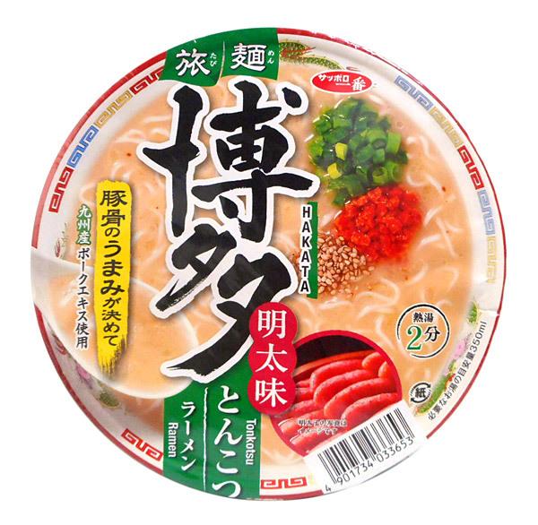 サンヨー食品 旅麺 博多明太味トンコツラーメン 75g【イージャパンモール】