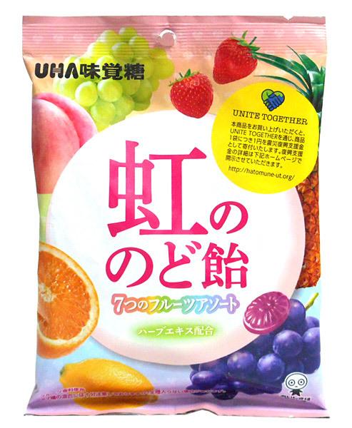 UHA味覚糖 虹ののど飴 125g【イージャパンモール】