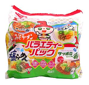 サンヨーミニどんぶりバラエティ4食入【イージャパンモール】