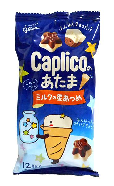 グリコ カプリコのあたま 星形のミルク味 30g【イージャパンモール】