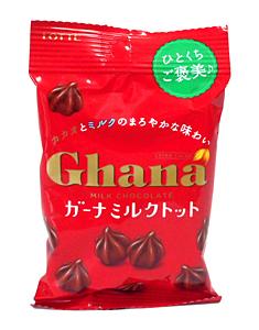 ロッテ ガーナミルクトットプチパック 45g【イージャパンモール】