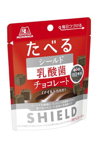 ★まとめ買い★ 森永製菓 シールド乳酸菌チョコレート ×8個【イージャパンモール】