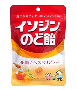味覚糖 イソジンのど飴はちみつ金柑81g【イージャパンモール】