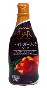 カゴメ トマトガーリックソース 465g 【イージャパンモール】