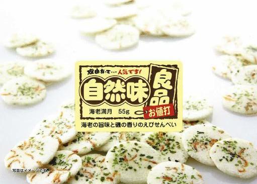 ★まとめ買い★ 三河屋製菓 自然味良品 海老満月 55g ×12個【イージャパンモール】