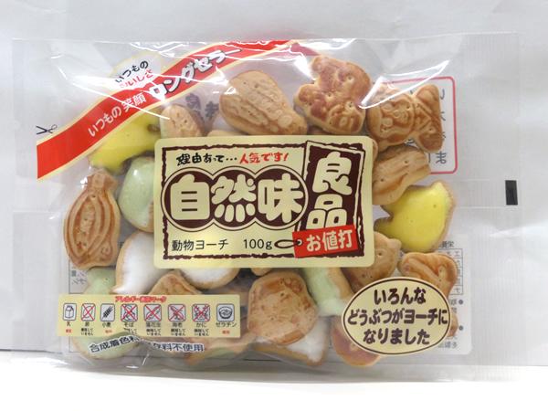 ★まとめ買い★ 志村菓生堂 自然味良品 動物ヨーチ 100g ×12個【イージャパンモール】