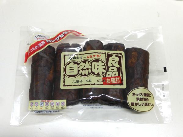 ★まとめ買い★ トーカイフーズ 自然味良品 ふ菓子 5本 ×15個【イージャパンモール】