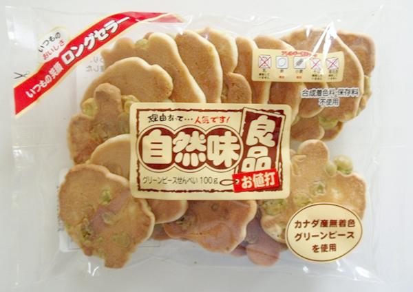 ★まとめ買い★ 渡辺製菓 自然味良品 グリーンピースせん 95g ×16個【イージャパンモール】