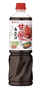 ミツカン 惣菜庵 甘酢あんかけ 1.2kg【イージャパンモール】