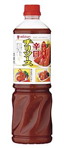 ミツカン 惣菜庵 辛口チリソース 1.19Kg【イージャパンモール】