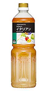 味の素 セミセパ イタリアン ドレッシング 1L【イージャパンモール】