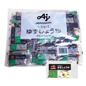 味の素 セミセパ ゆずしょうゆ ドレッシング 15mlx40(600ml)【イージャパンモール】